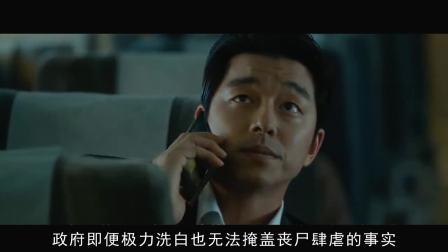 《釜山行》将翻拍美版, 由《电锯惊魂》《速度与激情7》导演执导