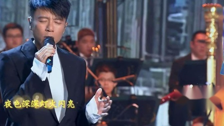 《江山如画---2018国庆音乐会》庆祝中华人民共和国成立69周年 全程 完整修订版 2018-9-30_+_{'>?*)IHU&*Y&UIO)()(*(