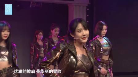 SNH48歌曲串烧 劲歌热舞来袭 SNH48 TOP16公演 181002