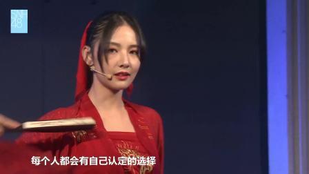 《爱的加速器》 赵粤剑舞表演嗨翻全场 SNH48 TOP16公演 181002