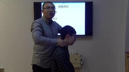 颈椎病调理手法实操