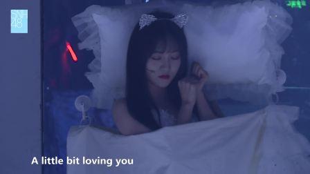 《就差一点点&夜行的黑猫》 看莫寒猫咪装扮萌化你的心 SNH48 TOP16公演 181002