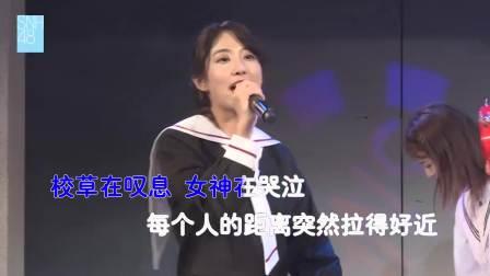 女团合唱《青春的约定》 KTV里嗨起来 SNH48 TOP16公演 181002