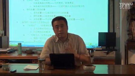 北大刘丰教授《金刚经与科学》
