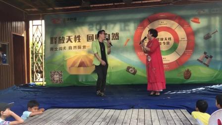 七仙姐与吴森丰老师的原创歌曲《人生界线》