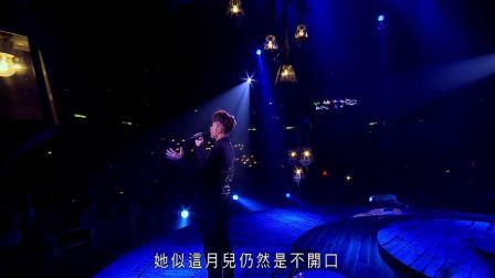 【全文军】容祖儿李克勤香港红馆演唱会超清完整版