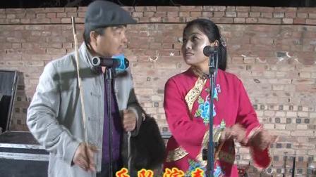 临县木瓜坪乡角爬山村高志龙刘兰兰结婚实录3