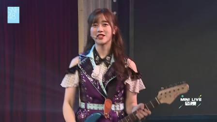 《Hot了Day》 SNH48 Mini live决赛特殊公演 181005