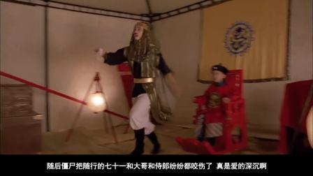 皇族僵尸被雷劈中, 进化成不死僵尸王, 林正英徒弟也不是对手