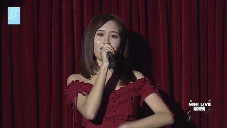 张昕 《红色高跟鞋》 SNH48 Mini live决赛特殊公演 181005