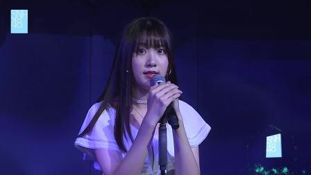 江真仪 《失落沙洲》 SNH48 Mini live决赛特殊公演 181005