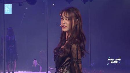 Ft成员 《美杜莎的温柔》 SNH48 Mini live决赛特殊公演 181005