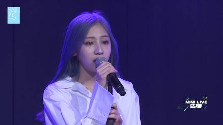 袁一琦 《心动》 SNH48 Mini live决赛特殊公演 181005