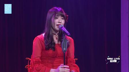 江真仪 《易燃易爆炸》 SNH48 Mini live决赛特殊公演 181005