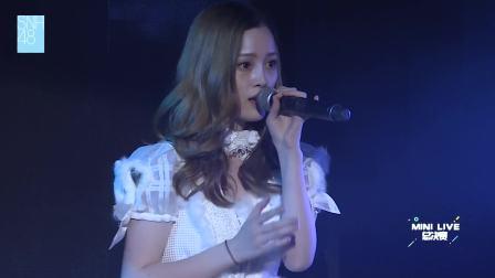 Ft成员 《雨蝶》 SNH48 Mini live决赛特殊公演 181005