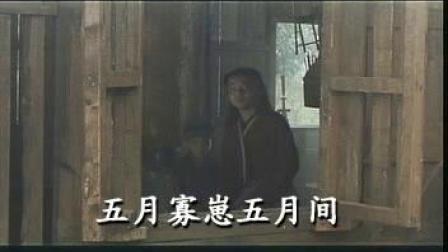 紫云山歌-麻山小调6