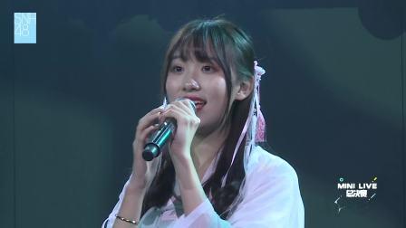 江真仪 《醉飞霜》 SNH48 Mini live决赛特殊公演 181005