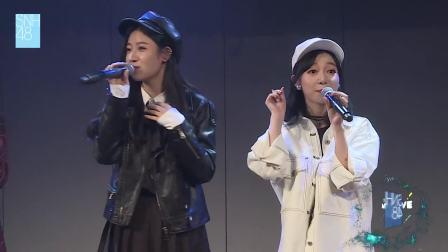 Ft成员 《心的旅程》 SNH48 Mini live决赛特殊公演 181005