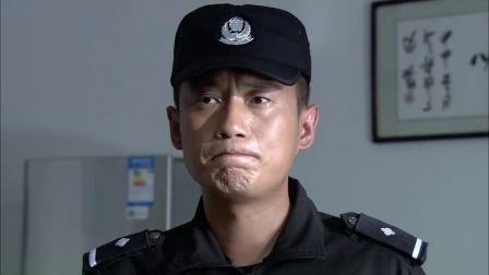特警力量:沈鸿飞发现了劫犯