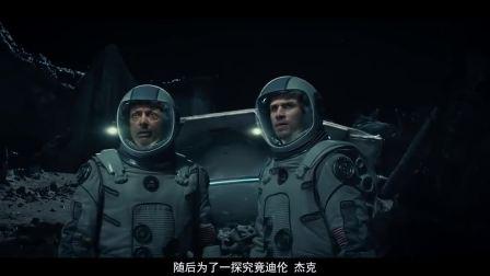 巨型球体UFO降临月球基地, 却是为人类通风报信
