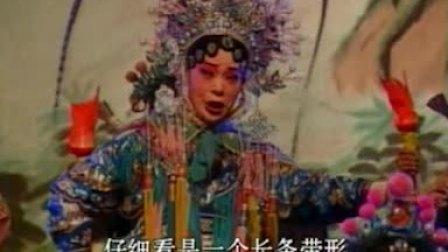 武安平调《穆桂英征南》——河北涉县平调落子剧团