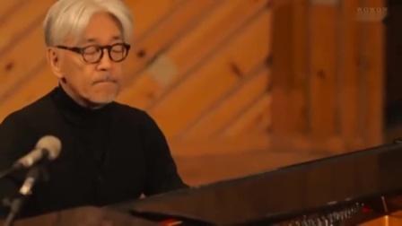 坂本龙一《圣诞快乐劳伦斯先生》演奏版,听教授弹琴人会变温柔!