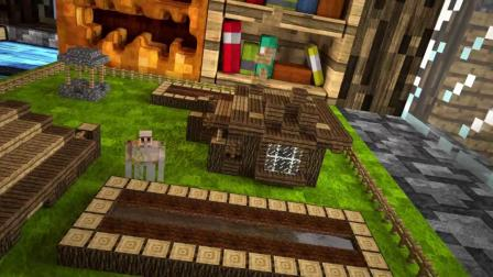 我的世界动画-变小的村庄-Quasar