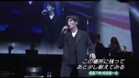 池昌旭2016大阪演唱会开场曲《凡尔赛玫瑰》,这开口的低音炮