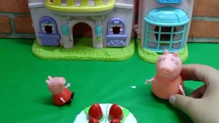 益智幼教宝宝玩具:任性的乔治霸占了佩奇的生日蛋糕