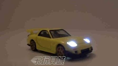 亮灯发光版Tomica多美卡头文字D FD3S RX-7和S13车模展示