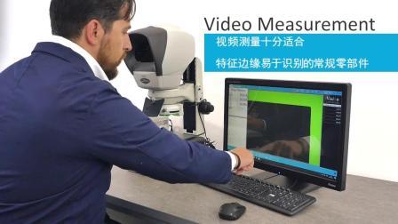 光学与视频测量系统 两种系统合二为一!快速测量复杂精密零件