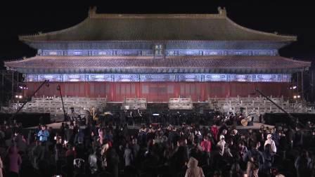 德意志留声机公司120周年庆典音乐会北京太庙站