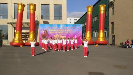 太子河区建区40周年广场舞汇演振兴社区《火了火了火》1