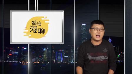 袁腾飞聊诺贝尔奖:日本为啥一年一个拿到手软