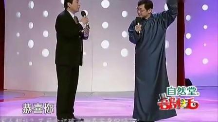 大兵、赵卫国经典小品喜剧大赏《谁是优秀》!