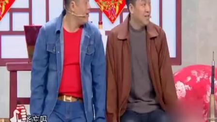 宋晓峰程野丫蛋小品《原来如此》,没我的事