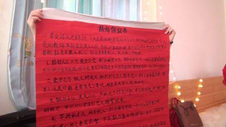 2018.10.01 陈冬鹏.杨晓君 高清