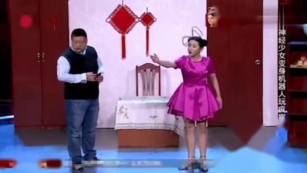 笑傲江湖搞笑机器人陆敏雪,玩疯雇主,呆萌范儿爆