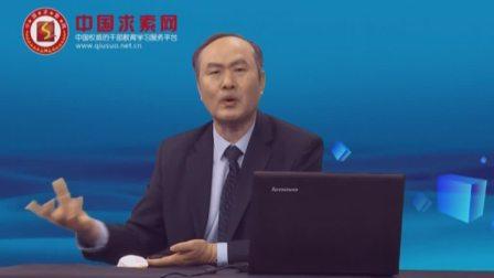 第三讲 中国特色社会主义进入了新时代