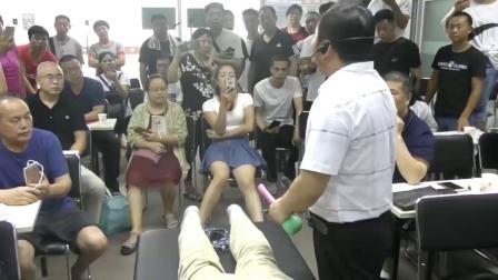 何强——调理膝关节痛2