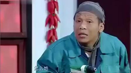 宋小宝赵本山小品搞笑大