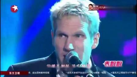 几首被改编成英文版的中文歌曲搞笑深情
