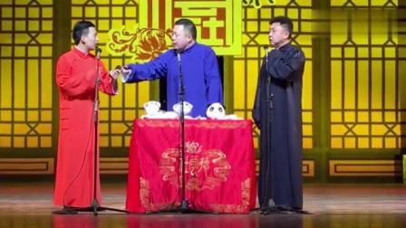 阎鹤祥说他给郭德纲交学费了,然后被于谦和郭麒