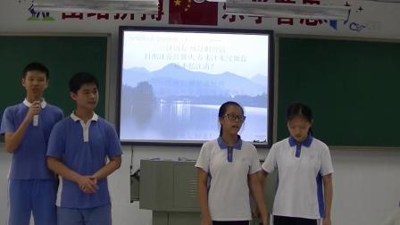 深圳高级中学(集团)北校区初三24班朗诵比赛