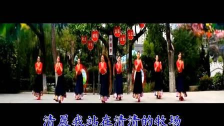 《天路》DJ广场舞