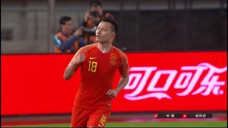 【进球】球进了!郜林贴地斩首开纪录 中国1-0叙利亚