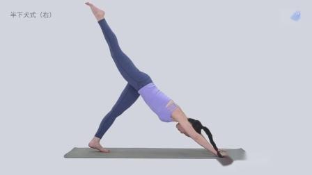 纤体瑜伽适应课,全身塑形(30分钟)
