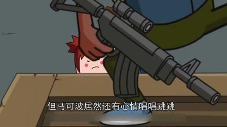 香肠派对: 马可波偶遇香肠岛的雌雄大盗炸鸡少女,幸亏霸哥回来了