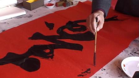 寿光书法高手书写寿字赠老人