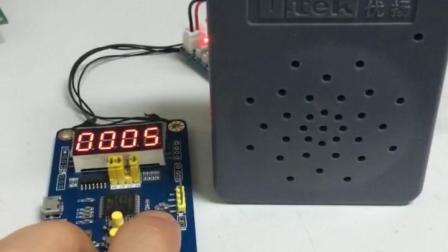 电铃铛  两线串口 12k音质 DAC输出 utp080a-sop8